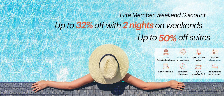 'Elite Member Weekend Discount' promotion for IHG® Rewards Gold Elite, Platinum Elite, Spire Elite members, and InterContinental Ambassadors.