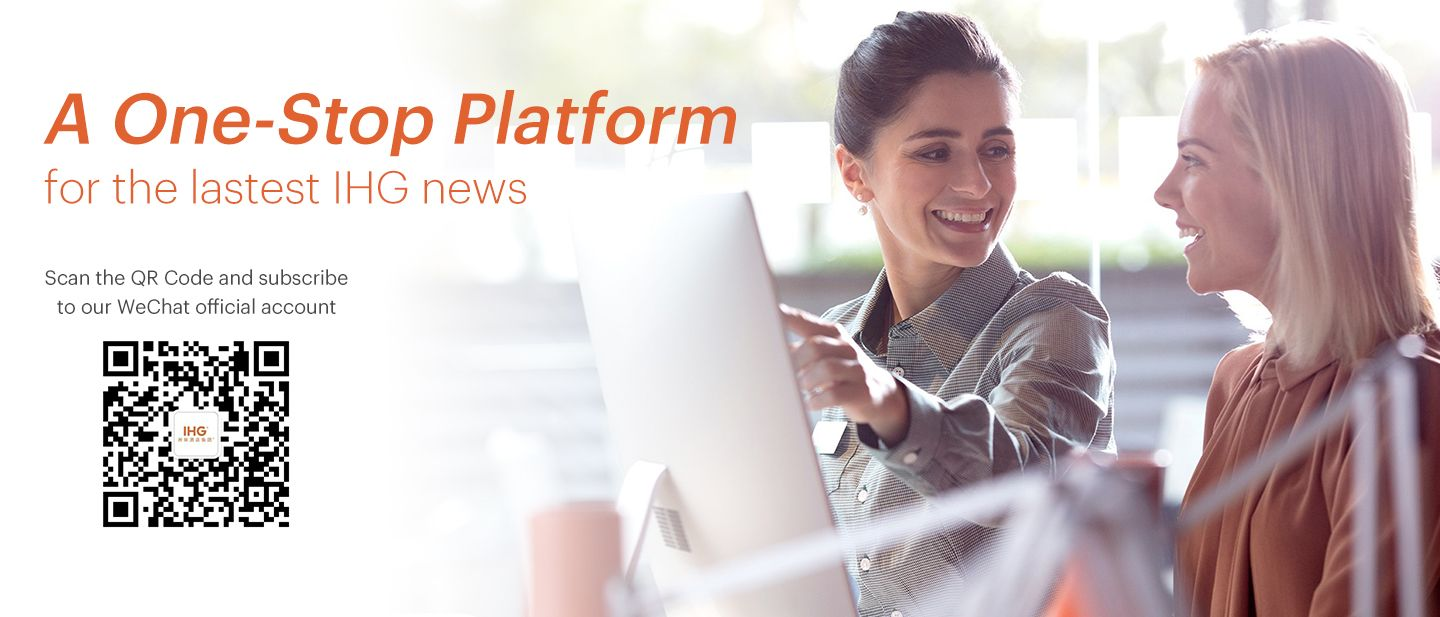 A One-Stop Platform for the lastest IHG news