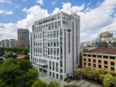 Crowne Plaza Fuzhou South