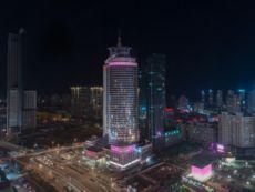 Crowne Plaza Qingdao