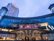 Crowne Plaza Taizhou