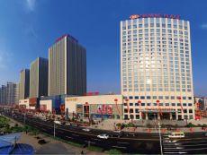 Crowne Plaza Yichang