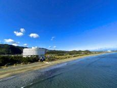 Holiday Inn Resort Miyazaki
