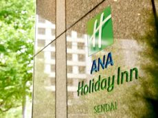ANA Holiday Inn 仙台