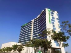 Holiday Inn 长沙大王山假日酒店