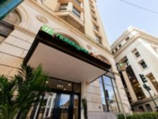 Holiday Inn Club Vacations New Orleans Resort
