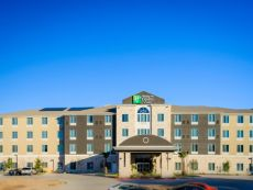 Holiday Inn Express & Suites 奥斯汀