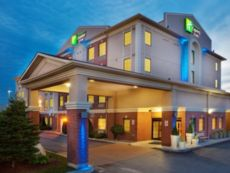 Holiday Inn Express & Suites 巴里