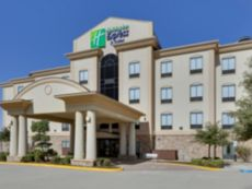 Holiday Inn Express & Suites 丹顿- UNT - TWU
