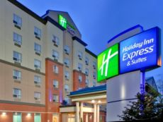 Holiday Inn Express & Suites 埃德蒙顿