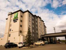 Holiday Inn Express & Suites Edmonton North