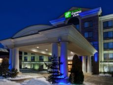 Holiday Inn Express & Suites 伊利(萨米特)