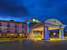 Holiday Inn Express & Suites Harrington (Dover Area)