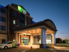 Holiday Inn Express & Suites 堪萨斯城
