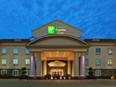 Holiday Inn Express & Suites 基尔戈北