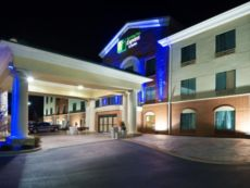 Holiday Inn Express & Suites 小石城西