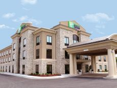 Holiday Inn Express & Suites 帕迪尤卡