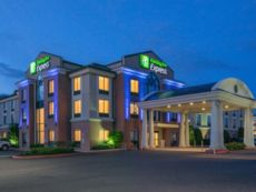 Holiday Inn Express & Suites 奎克敦