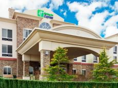 Holiday Inn Express & Suites Long Island-East End