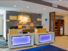 Holiday Inn Express & Suites Detroit North - Roseville