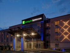 Holiday Inn Express & Suites Saint - Hyacinthe