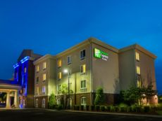 Holiday Inn Express & Suites 萨凡纳 - 中城