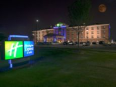 Holiday Inn Express & Suites 特洛伊