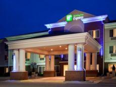 Holiday Inn Express & Suites Vermillion