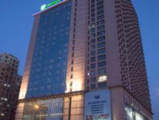 Holiday Inn Express Anshan Downtown
