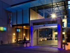 Holiday Inn Express Barcelona - City 22@