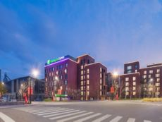 Holiday Inn Express Beijing Shijingshan Lakeview