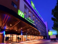 Holiday Inn Express Changchun High-Tech Zone