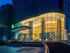 Holiday Inn Express Changsha Financial Center