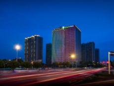 Holiday Inn Express 长沙高铁南站智选假日酒店