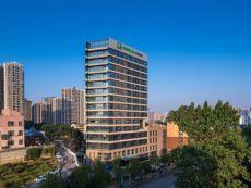 Holiday Inn Express Changsha Shifu