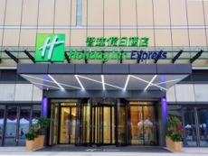 Holiday Inn Express 成都北站智选假日酒店