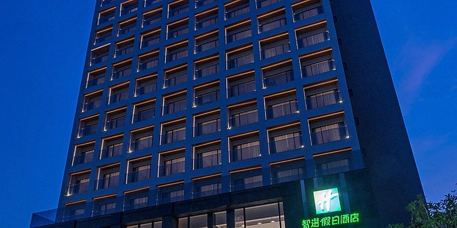 嘉義智選假日酒店