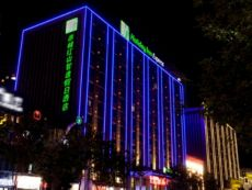 Holiday Inn Express Chifeng Hongshan