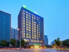 Holiday Inn Express 重庆大学城智选假日酒店