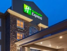 Holiday Inn Express 鹿湖