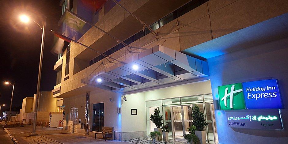 Дубай отель холидей инн экспресс джумейра продажа квартир в будве