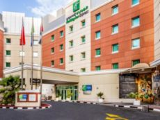 Holiday Inn Express Dubái - Internet City
