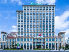 Holiday Inn Express Guian Yungu