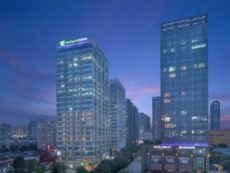 Holiday Inn Express Hangzhou Xingguang