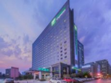 Holiday Inn Express Hefei South