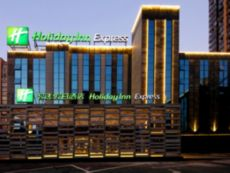 Holiday Inn Express 合肥蜀山智选假日酒店