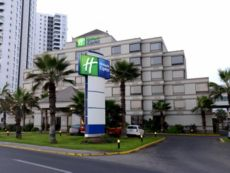 Holiday Inn Express 伊基克