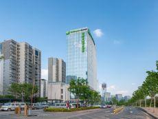 Holiday Inn Express Jinan High-Tech Zone