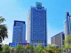 Holiday Inn Express Jinan Exhibition Center