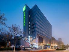 Holiday Inn Express Jinan Jingshi Road